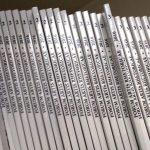 Grzbiety czasopisma Forum Artis Rhetoricae